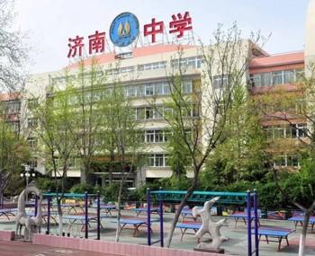山东省济南中学2016年5月份采购LCC笔记本电脑充电柜20台